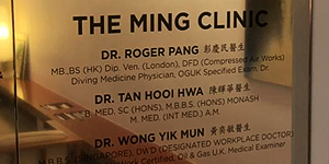 ming clinic2